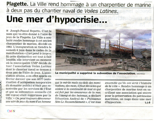 201505 article chantier subventionb